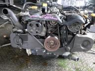 Фотография Двигатель EJ202 SUBARU FORESTER 1999г.
